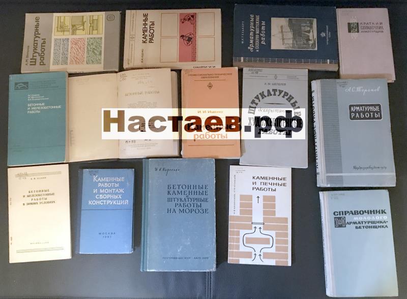 Новые старые книги