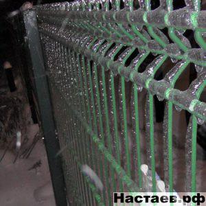 Забор во льду