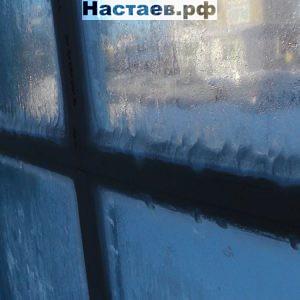 Окна при -35
