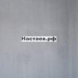 Подготовка к отделке стен