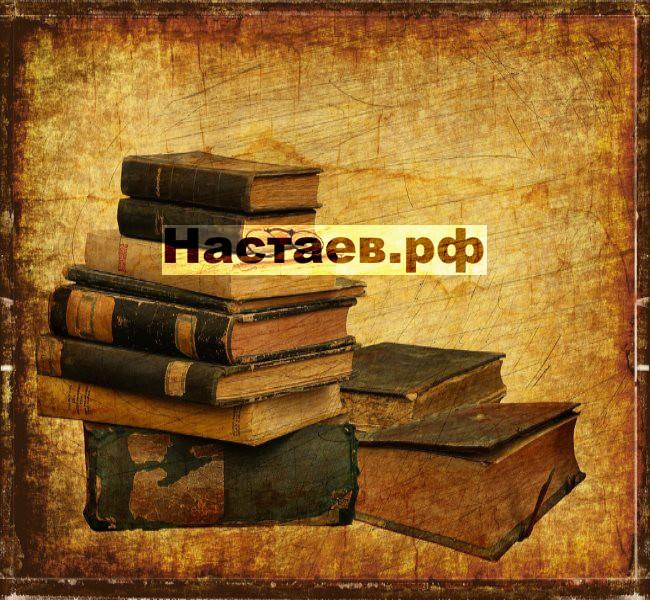 Старые книги скачать бесплатно