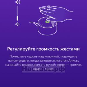 Теперь балдейте с Яндекс.Станцией мини