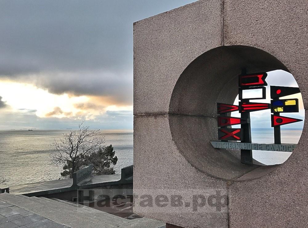 Мемориал под Новороссийском